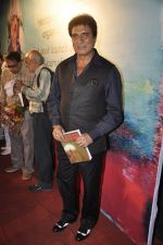 Raj babbar at Ali Peter John book launch in Mumbai on 28th Dec 2014 (14)_54a1303122395.JPG