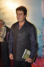Raj babbar at Ali Peter John book launch in Mumbai on 28th Dec 2014 (16)_54a13034bf70b.JPG