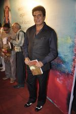 Raj babbar at Ali Peter John book launch in Mumbai on 28th Dec 2014 (20)_54a13038d57d8.JPG