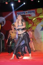 Sonalee Kulkarni at Mitwa film promotions in Thane, Mumbai on 28th Dec 2014 (90)_54a132bc56b4b.JPG