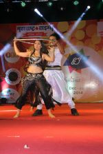 Sonalee Kulkarni at Mitwa film promotions in Thane, Mumbai on 28th Dec 2014 (92)_54a132bf03ce6.JPG