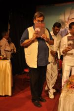 Subhash Ghai at Ali Peter John book launch in Mumbai on 28th Dec 2014 (75)_54a12fc8940bb.JPG