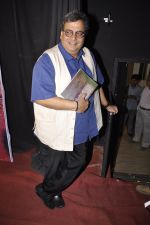 Subhash Ghai at Ali Peter John book launch in Mumbai on 28th Dec 2014 (9)_54a12fc53060a.JPG