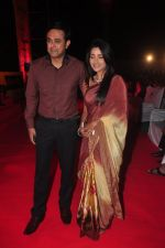 Sumeet Raghavan at Mulund Fest in Mumbai on 28th Dec 2014 (14)_54a12b40b7d4e.JPG