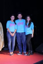Swapnil Joshi, Sonalee Kulkarni, Prarthana Behere at Mitwa film promotions in Thane, Mumbai on 28th Dec 2014 (102)_54a132c4cc673.JPG