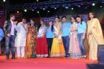 Swapnil Joshi, Sonalee Kulkarni, Prarthana Behere at Mitwa film promotions in Thane, Mumbai on 28th Dec 2014 (119)_54a13366e834e.JPG
