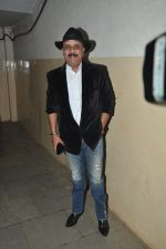 at Ali Peter John book launch in Mumbai on 28th Dec 2014 (1)_54a1301ad09ad.JPG