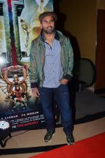 Bosco Martis at I movie trailor launch in PVR, Mumbai on 29th Dec 2014 (52)_54a27a0fe5633.JPG
