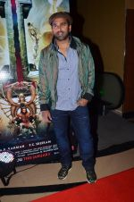 Bosco Martis at I movie trailor launch in PVR, Mumbai on 29th Dec 2014 (53)_54a27a158e162.JPG