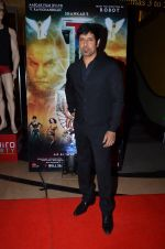 Chiyaan Vikram at I movie trailor launch in PVR, Mumbai on 29th Dec 2014 (15)_54a275af7cde9.JPG