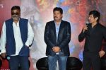 P.C. Sreeram, Shankar, Chiyaan Vikram at I movie trailor launch in PVR, Mumbai on 29th Dec 2014 (64)_54a2751c85d6d.JPG