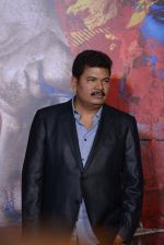 Shankar at I movie trailor launch in PVR, Mumbai on 29th Dec 2014 (82)_54a27a7b0e47d.JPG