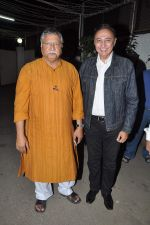 Vikram Gokhale, Anang Desai at Take it Easy screening in Sunny Super Sound, Mumbai on 30th Dec 2014 (10)_54a519f90fdcf.JPG