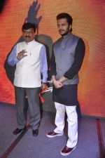 Riteish Deshmukh at Sanjay Rawat_s film music launch in Mumbai on 5th Jan 2015 (34)_54ab9182a94c7.JPG