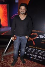 Swapnil Joshi at Sanjay Rawat_s film music launch in Mumbai on 5th Jan 2015 (1)_54ab919a5f33b.JPG