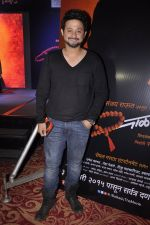Swapnil Joshi at Sanjay Rawat_s film music launch in Mumbai on 5th Jan 2015 (2)_54ab919c2c32b.JPG
