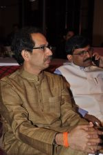 Uddhav Thackeray at Sanjay Rawat_s film music launch in Mumbai on 5th Jan 2015 (10)_54ab91bcdbfe4.JPG