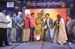 Uddhav Thackeray at Sanjay Rawat_s film music launch in Mumbai on 5th Jan 2015 (11)_54ab91abc6823.JPG