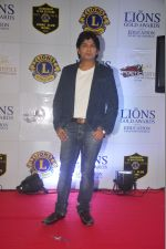 Ankit Tiwari at the 21st Lions Gold Awards 2015 in Mumbai on 6th Jan 2015 (405)_54acf25d7b5dc.jpg