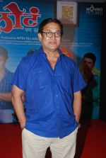 Mahesh Manjrekar at Sata Lota Pan Sagla Khota  music launch in Raheja Classique, Mumbai on 7th Jan 2015 (21)_54ae2a6cbc4d6.JPG