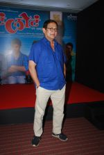 Mahesh Manjrekar at Sata Lota Pan Sagla Khota  music launch in Raheja Classique, Mumbai on 7th Jan 2015 (22)_54ae2a6e244a8.JPG
