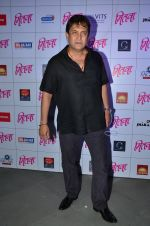 Mahesh Manjrekar at the Music Launch of film Mitwa in Worli, Mumbai on 7th Jan 2015 (62)_54ae38e76f86e.JPG