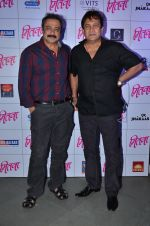 Mahesh Manjrekar at the Music Launch of film Mitwa in Worli, Mumbai on 7th Jan 2015 (63)_54ae38d96e443.JPG