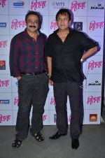 Mahesh Manjrekar at the Music Launch of film Mitwa in Worli, Mumbai on 7th Jan 2015 (65)_54ae38dbd5f0b.JPG