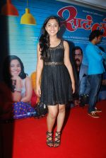 Mrunmayee Deshpande at Sata Lota Pan Sagla Khota music launch in Raheja Classique, Mumbai on 7th Jan 2015 (68)_54ae2a81e6c69.JPG
