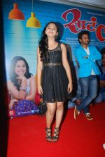 Mrunmayee Deshpande at Sata Lota Pan Sagla Khota music launch in Raheja Classique, Mumbai on 7th Jan 2015 (69)_54ae2a82d1cf7.JPG