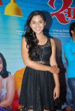 Mrunmayee Deshpande at Sata Lota Pan Sagla Khota music launch in Raheja Classique, Mumbai on 7th Jan 2015 (70)_54ae2ae2d8138.JPG