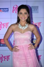 Sonalee Kulkarni at the Music Launch of film Mitwa in Worli, Mumbai on 7th Jan 2015 (10)_54ae3f5f90ed3.JPG