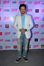 Swapnil Joshi at the Music Launch of film Mitwa in Worli, Mumbai on 7th Jan 2015 (15)_54ae4179b41f0.JPG