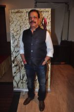 Govind Namdev at launch of film Project Marathwada in Mumbai on 7th Jan 2015 (16)_54af8c8282a73.JPG