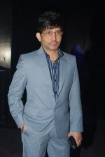 Kamaal Rashid Khan_s birthday bash in Club Escape on 8th Jan 2015 (4)_54af90ee8bd4d.JPG