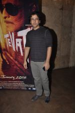 Rhehan Malliek at Tevar screening in Lightbox, Mumbai on 8th Jan 2015 (5)_54af8d20d1d64.JPG