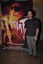 Rhehan Malliek at Tevar screening in Lightbox, Mumbai on 8th Jan 2015 (8)_54af8d23e4cb1.JPG