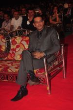 Anup Soni at Police show Umang in Andheri Sports Complex, Mumbai on 10th Jan 2015 (384)_54b278e88de3b.JPG