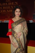 Varsha Usgaonkar  at Golden Achiever Awards in Juhu, Mumbai on 9th Jan 2015 (31)_54b2466223056.JPG