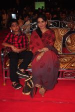 at Police show Umang in Andheri Sports Complex, Mumbai on 10th Jan 2015 (437)_54b27914ededf.JPG