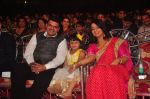 at Police show Umang in Andheri Sports Complex, Mumbai on 10th Jan 2015 (640)_54b2793b4be78.JPG