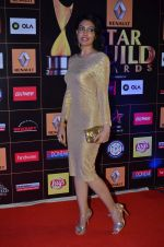 at Producers Guild Awards 2015 in Mumbai on 11th Jan 2015 (1493)_54b36c9e6184a.JPG
