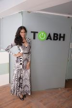 Madhu Sneha_s birthday bash in Toabh Model Management, Khar on 12th Jan 2015 (86)_54b4c07445f19.JPG