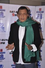 Mithun Chakraborty on DID sets in Mumbai on 13th Jan 2015 (3)_54b661fb1fb92.JPG