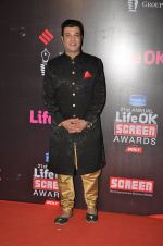 Varun Sharma at Life Ok Screen Awards red carpet in Mumbai on 14th Jan 2015(561)_54b7ee5256419.JPG