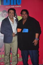 Govinda, Ganesh Acharya at Hey Bro launch in PVR on 15th Jan 2015 (44)_54b8d1f0833de.JPG