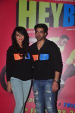 Maninder Singh, Nupur Sharma at Hey Bro launch in PVR on 15th Jan 2015 (76)_54b8d23fc31cf.JPG