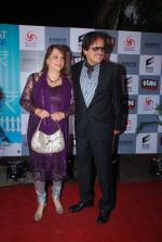 Sanjay Khan, Zarine Khan at the Premiere of Sharafat Gayi Tel Lene in Fun, Mumbai on 15th Jan 2015 (139)_54b8eb6172dc9.JPG