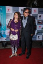 Sanjay Khan, Zarine Khan at the Premiere of Sharafat Gayi Tel Lene in Fun, Mumbai on 15th Jan 2015 (140)_54b8eb62cf2ba.JPG