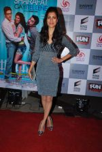 Tena Desae at the Premiere of Sharafat Gayi Tel Lene in Fun, Mumbai on 15th Jan 2015 (158)_54b8ebecc0a43.JPG